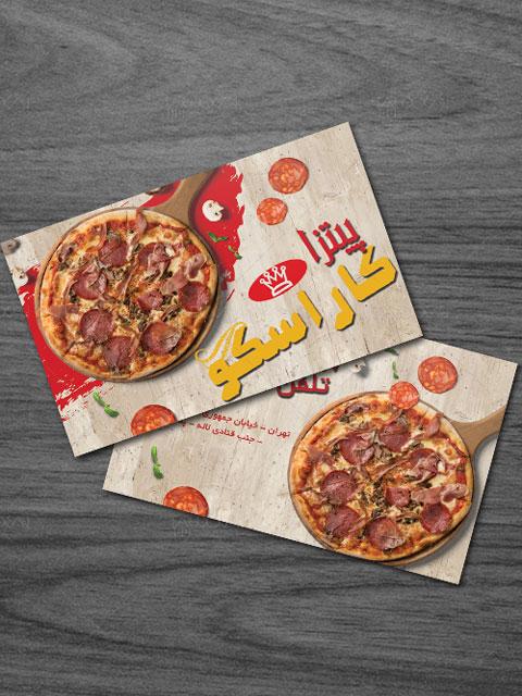 دانلود طرح کارت ویزیت فست فود و پیتزا فروشی دو رو PSD لایه باز