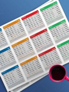 طرح تقویم خام 1399 روزشمار قابل ویرایش در فتوشاپ با کیفیت بالا