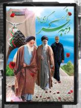 طرح بنر 22 بهمن و دهه فجر و سردار قاسم سلیمانی PSD لایه باز حرفه ای