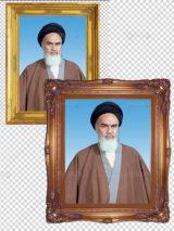طرح قاب عکس امام خمینی (ره) تصاویر PSD لایه باز با 2 فریم مختلف