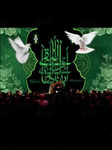 بنر پشت منبری عزاداری شهادت امام علی النقی علیه السلام PSD لایه باز