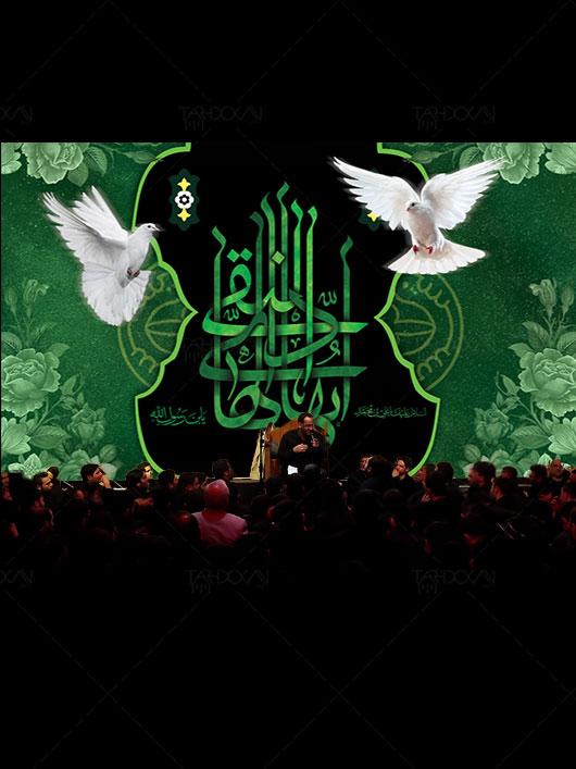 بنر پشت منبری عزاداری شهادت امام علی النقی