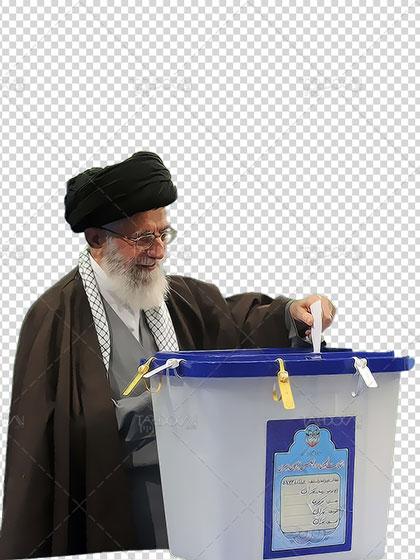 دانلود عکس رهبری و صندوق رای
