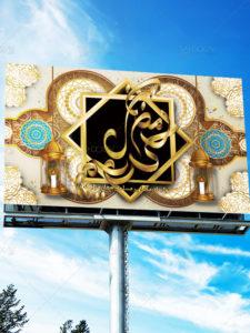 بنر ماه مبارک رمضان لایه باز با تایپوگرافی طلایی حرفه ای و خاص
