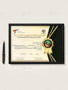 طرح گواهینامه مربیگری ورزشی و مدرک PSD لایه باز با کیفیت بالا