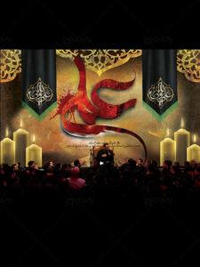 بنر پشت منبر شب قدر و شهادت امام علی (ع) طرح PSD لایه باز حرفه ای