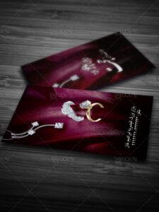 کارت ویزیت فروشگاه طلا و جواهر و بدلیجات دو رو PSD لایه باز