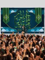 طرح بنر پشت سن عید غدیر خم PSD لایه باز با تایپوگرافی و پرچم