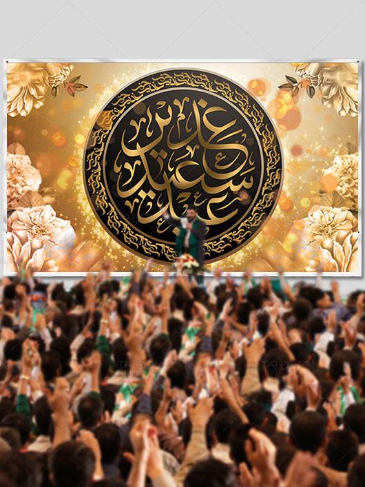 بنر پشت منبری جشن عید غدیر
