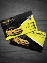 طرح کارت ویزیت تاکسی تلفنی دو رو PSD لایه باز شیک و زیبا