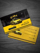 کارت ویزیت تاکسی تلفنی و آژانس دو رو طرح PSD لایه باز حرفه ای