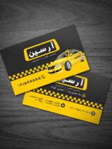 نمونه کارت ویزیت آژانس و تاکسی تلفنی دو رو طرح PSD لایه باز