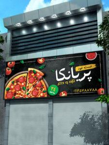 تابلو پیتزا فروشی ساندویچی و فست فود طرح PSD لایه باز حرفه ای