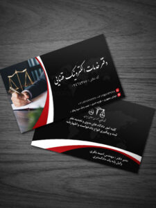 دانلود کارت ویزیت دفتر خدمات الکترونیک قضایی دو رو PSD لایه باز