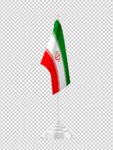 عکس پرچم تشریفاتی ایران ایستاده PNG بدون بک گراند با کیفیت بالا