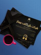 طرح کارت گارانتی کالا و ضمانتنامه محصول مشکی طلایی PSD لایه باز