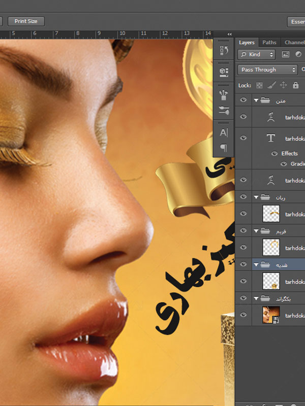 طرح اینستاگرام کلینیک زیبایی و آرایشگاه زنانه