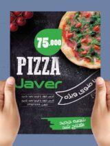 طرح لایه باز تراکت پیتزا ساندویچ و فست فود PSD لایه باز