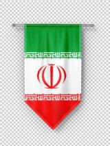 عکس پرچم آویز دیواری ایران PNG بدون بک گراند دور بری شده