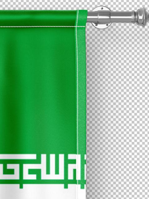 عکس پرچم آویز دیواری ایران PNG