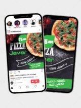 طرح اینستاگرام فست فود و پیتزا استوری و پست PSD لایه باز
