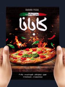 تراکت پیتزا فروشی و فست فود PSD لایه باز حرفه ای با کیفیت