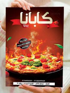 طرح تراکت پیتزا فروشی و فست فود PSD لایه باز با طراحی حرفه ای