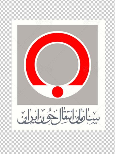 لوگو سازمان انتقال خون ایران