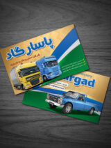 کارت ویزیت وانت بار و حمل و نقل طرح PSD لایه باز دو رو