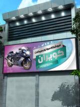 طرح بنر نمایشگاه موتورسیکلت PSD لایه باز با طراحی مدرن